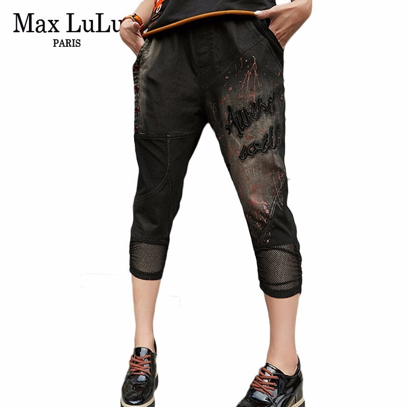 Max LuLu 2019 Korean Vintage Sexy Ladies Embroidery Harem Pants Womens Printed Black   Jeans   Summer Woman Denim Trousers Plus Size