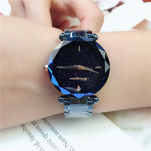 More Colors Korea Hot Style Quartz Watch for Women Delicate Fashion Simple Gold Steel Strap Starry Sky Dial Gift