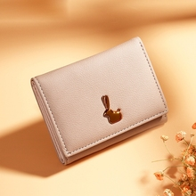 2019 Ladies Small Card Bag Lychee Pattern Korean Wallet Multi-Card Buckle Short