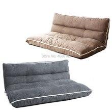 Замшевая ткань японский пол безногий диван 60/90/120 кровать мебель современная мода гостиная полулежа футон диван стул