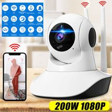 Safurance Home Security IP Camera Wireless Smart WiFi Camera