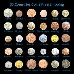 Set 30 Monete provenienti da 30 Diversi Paesi, Il Trasporto Libero, La Circolazione di Uscita, Da Collezione, 100% Originale, asia Africa America Europa