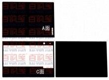 Special Laptop Carbon fiber Vinyl Skin Stickers Cover guard For LENOVO YOGA BOOK 10.1