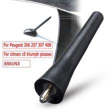 Автомобильная короткая антенна для peugeot 206 207 307 407 408 для Citroen C5 Triumph Picasso антенна 6561N3 для bmw 1er e87