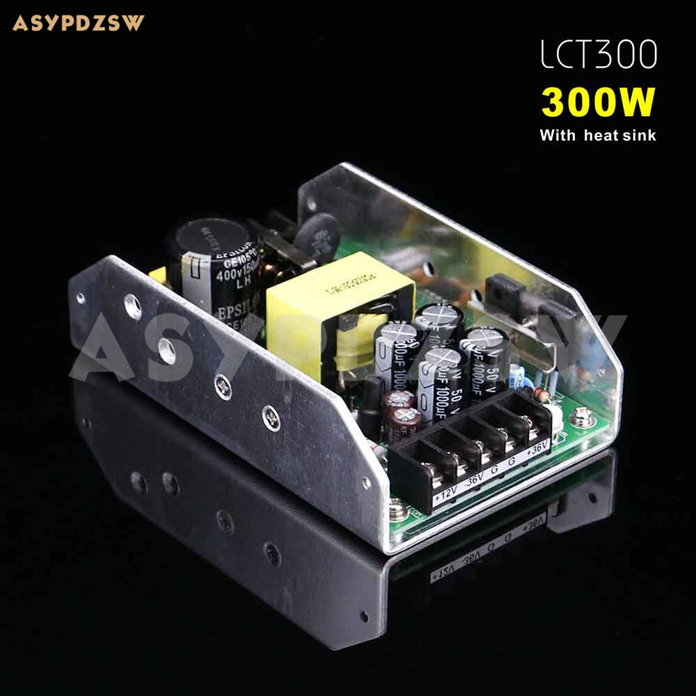 LCT300 Power amplifier switching power supply board 300W Amplifier SMPS DC +/ 24V/36V/42V and AUX 12V