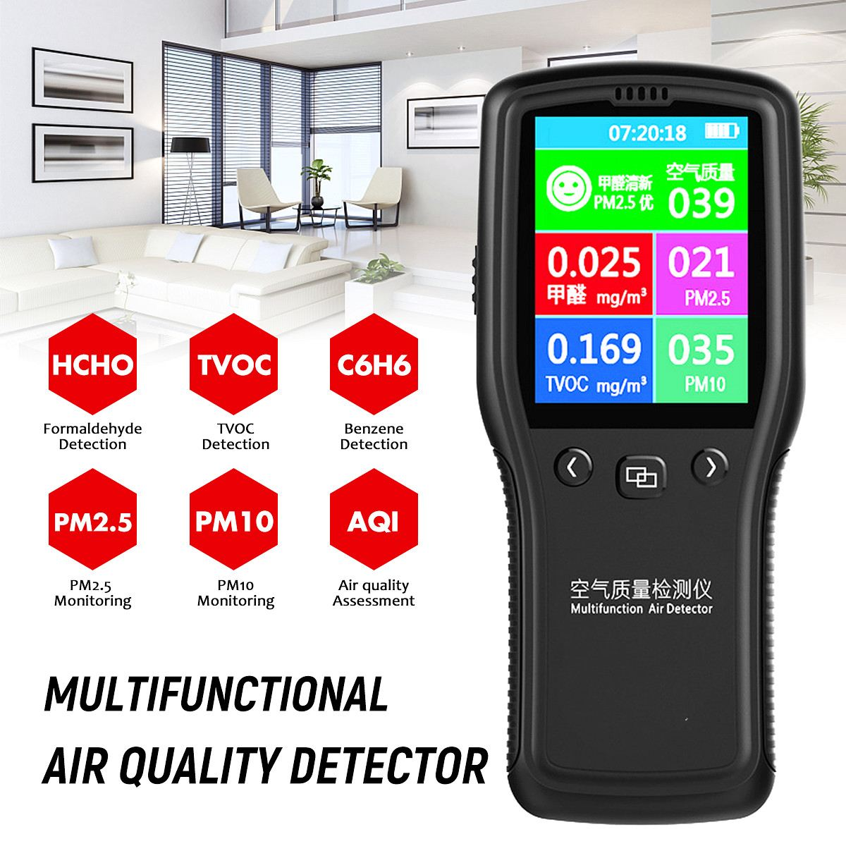 Design; In Konstruktiv Multifunktionale Air Qualität Monitor Pm2.5/10 Hcho Laser Digital Home Air Qualität Detector Analyzer Monitor Aqi Diagnose Werkzeug Novel