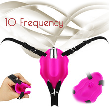Meselo Woman Butterfly Wearable Vibrator 10 Speed G-Spot Pussy Stimulation Vibrator Massager Bullet Adult Product Sex Toy
