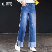 Women Fashionable Blue High Waist Loose Denim Jeans Female Straight Pants Trousers Boyfriend Jeans Cuffs Wide Leg Denim недорго, оригинальная цена