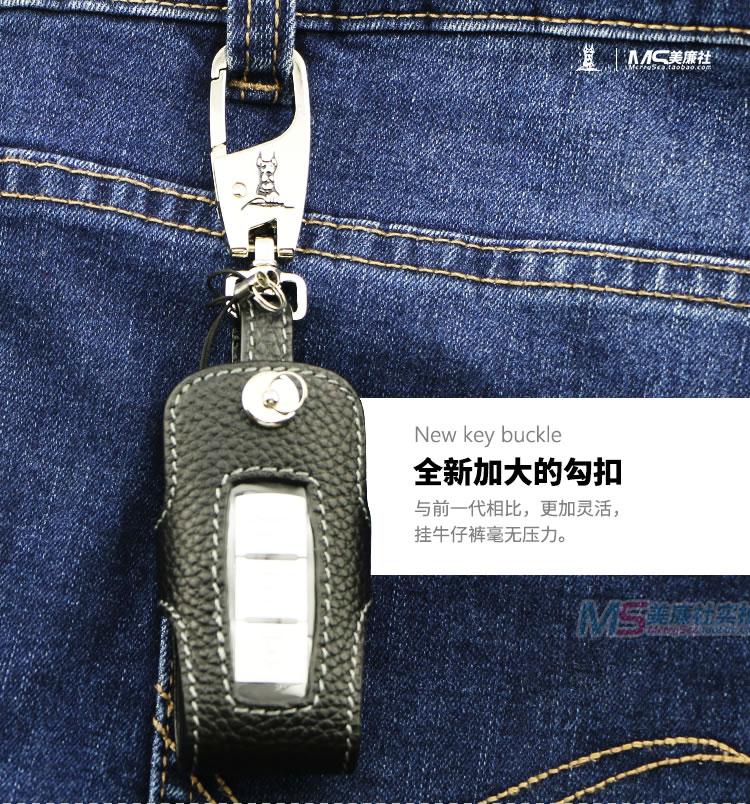 Prava usnjena torbica za avtomobile za MITSUBISHI ASX OUTLANDER EX - Dodatki za notranjost avtomobila - Fotografija 4