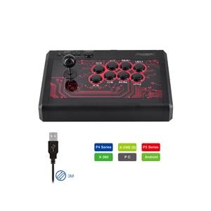 TP4-848 7 In 1 Super Arcade Fi