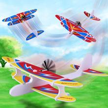 Electric Hand Throwing Glider Plane Outdoor Park EPP Foam Electric Gliding Aircraft Flying Toys For Children