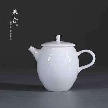 China white porcelain thin porcelain jade porcelain Kung Fu tea set ceramic teapot single pot handmade tea pot household kettle фото