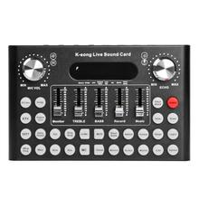 Studio Audio Microphone Webcast Entertainment Streamer USB External Live Sound Card for IOS Android Phone and PC