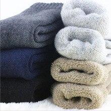 Calcetines de lana para invierno para hombre, gruesos y cálidos, de lana, a la moda, 1 par