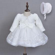 3pcs Baby Girls Princess Gown Dress Lace Christening Wedding