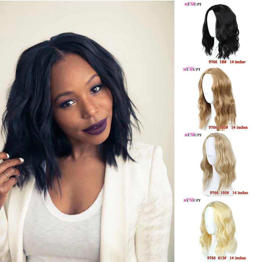 MUMUPI Короткие вьющиеся полные парики wih челки мягкие волнистые волосы синтетические натуральные черные волосы парик для женский парик ежедневных волос парики