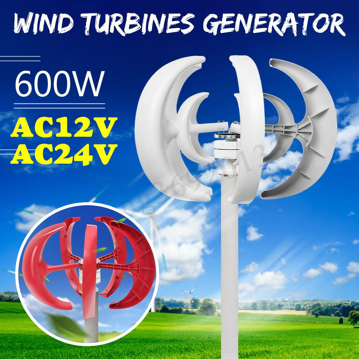 Max 600W 12V 24V VAWT 5 Blades Vertical Axis Wind Turbines Generator Lantern Type