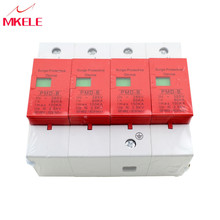 House Surge Protector Protective SPD 4P 60KA~100KA ~420VAC AC Circuit Breakers Low-voltage Arrester Device цена в Москве и Питере