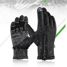 где купить Unisex Winter Thermal Outdoor Sports Waterproof Windproof Touch Screen Gloves Cycling Motorcycle Ski Gloves Warm Gloves P30 по лучшей цене
