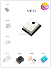AIoT Digital temperature and humidity sensor sensitive capacitor module AHT10/DHT11/AM2302/AM2320/AM2122/AM2120/AM2322/HR202L