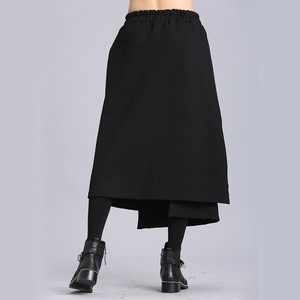 Image 3 - [EAM] 2020 New Spring Summer High Elastic Waist Black Ribbon Split Joint Loose Half body Skirt Women Fashion Tide JL2330