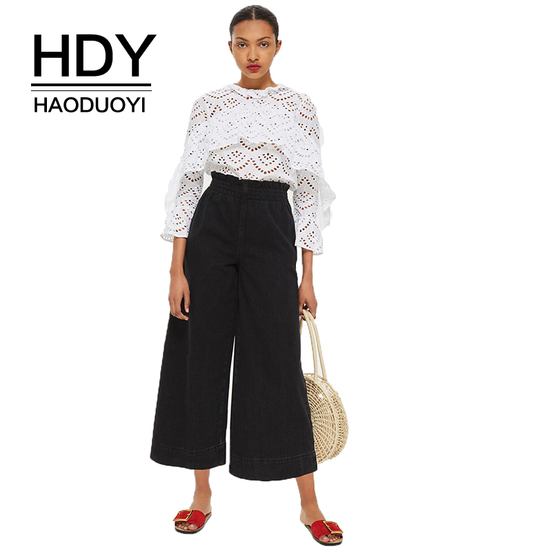 a6a8848e021 HDY Haoduoyi 2018 Autumn And Winter New European And American Simple High  Waist Casual Loose Elastic