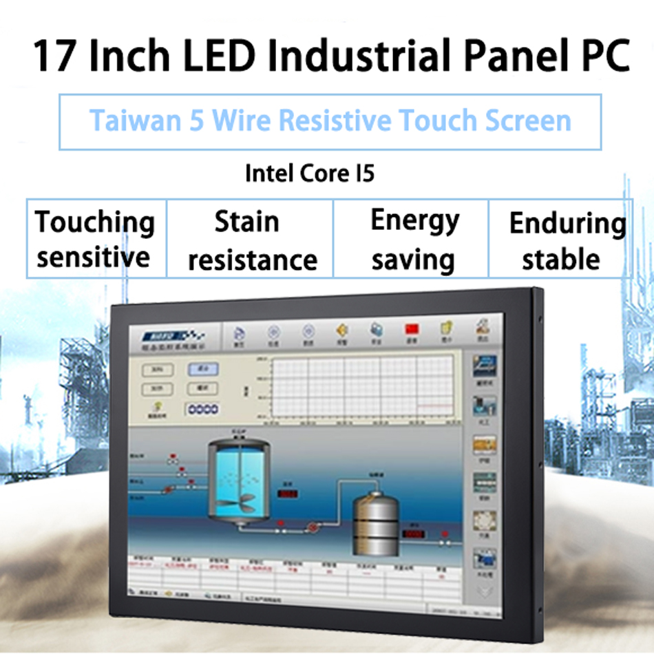 17 Inch LED Industrial Panel PC,Taiwan 5 Wire Resistive Touch Screen,Intel Core I5,Windows 7/10/Linux Ubuntu,[HUNSN DA04W]