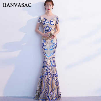 BANVASAC O Neck 2020 Sequined Mermaid Long Evening Dresses Party Lace Short Sleeve Illusion Zipper Back Prom Gowns - DISCOUNT ITEM  40 OFF Weddings & Events