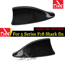 F18 Car Roof Antenna Shark Fin Carbon Fiber B-Style For 520i 528i 530i 535i 540i Aerials Cover 10-16