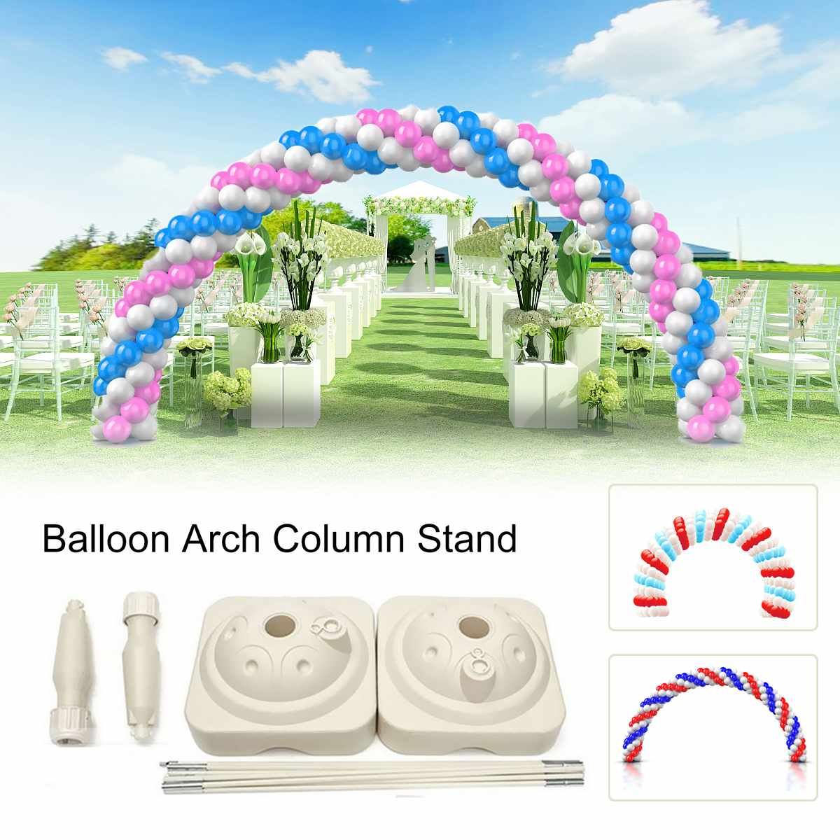Large Balloon Arch Stand Base Pot Kit Adjustable Clip Connector Wedding Party Event Arches Shop Display DIY Decoration Supplies