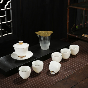 Ding Shun Dehua White Porcelain Tea Set Suit Suet Jade High Archives Ceramics Tea Set Gift Gift Box Hand Trace A Design In Gold