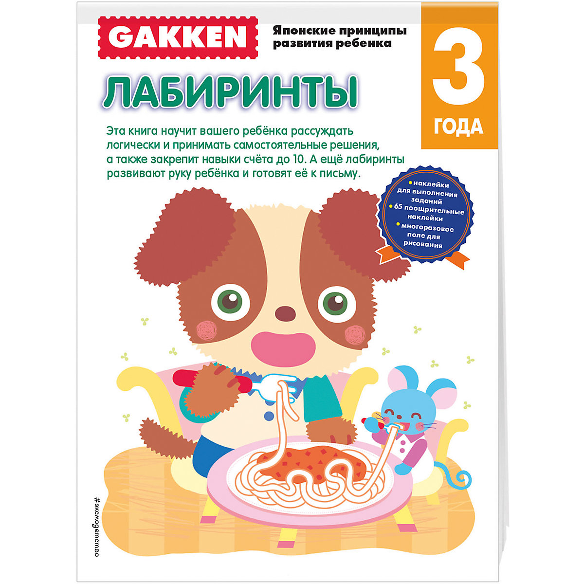 Books EKSMO 4400545 Children Education Encyclopedia Alphabet Dictionary Book For Baby MTpromo