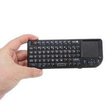 Мини 2,4G Беспроводная клавиатура сенсорная панель с подсветкой для Smart tv для samsung LG Panasonic Android tv Box PC ноутбук HTPC