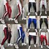 Hirgin Stripe Skinny Joggers 3