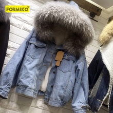 купить Formiko Women Winter Thicken Jean Jacket Coat Faux Fur Collar Fleece Hooded Denim Coat Female Warm Plus Size 4XL Jean Outwear по цене 3126.3 рублей