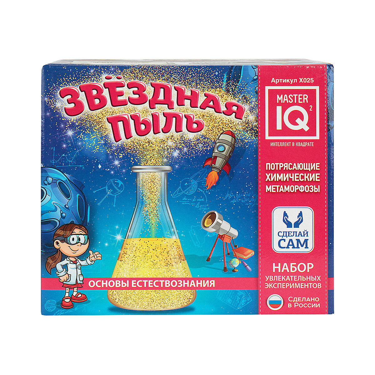 MASTER IQ2 Science 9613868 s experiments for children  technology toy play game girl boy master iq2 бурлящая лава