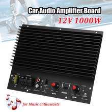 12V 1000W автомобильный аудио Мощность усилитель сабвуфер Мощность Фул бас автомобильный усилитель доска DIY Amp доска для авто плеер
