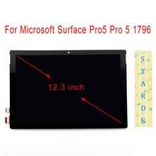 STARDE Замена ЖК-дисплей для microsoft поверхности Pro5 Pro 5 1796 ЖК-дисплей Дисплей Сенсорный экран планшета Ассамблеи 12,3 «черный