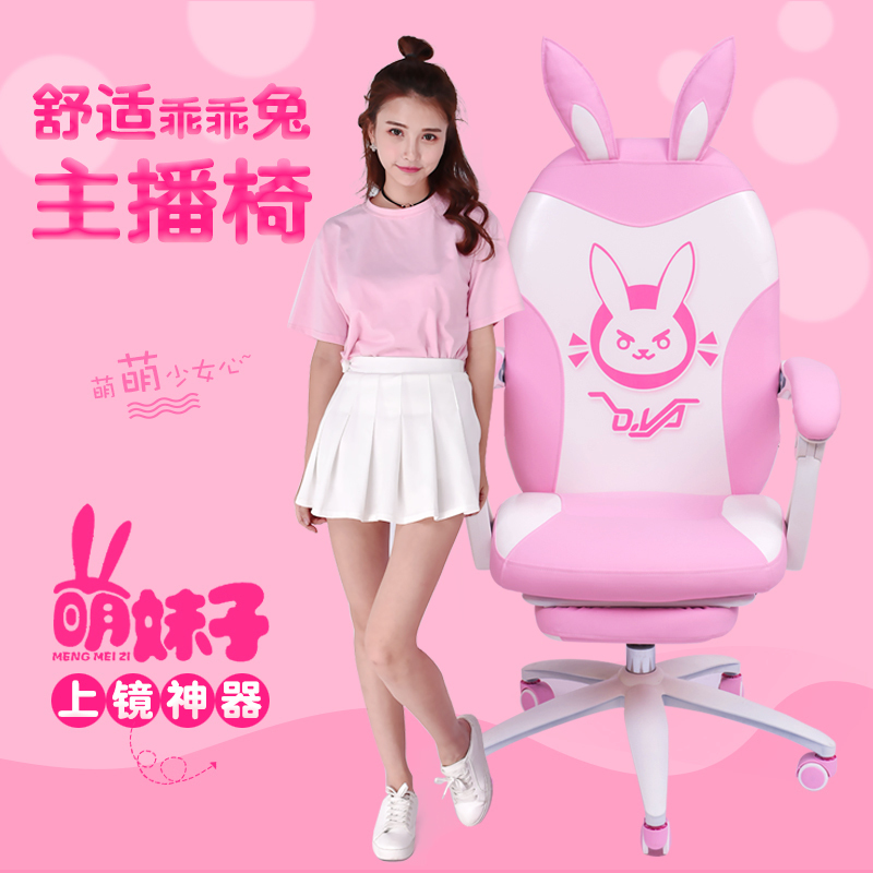 Купить с кэшбэком European Pink Colour Lovely Main Sowing Household Dormitory Modern Concise Student Direct Seeding Game Chair