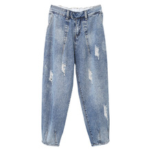 цены Spring Summer Washed Jeans Woman Blue High Waist Loose Denim Jeans Female Ripped Hole Harem Trousers Boyfriend Jeans Plus Size