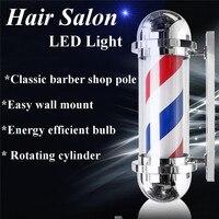 220V 8W LED Barber Shop Sign Pole Light Red White Blue Stripe Design Roating Salon Wall Hanging Light Lamp Beauty Salon Lamp