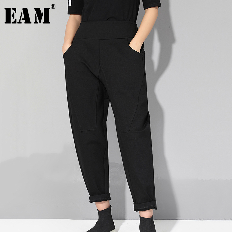 [EAM] 2019 New Autumn Winter High Elastic Waist Loose Black Chiffon Split Joint Wide Leg Pants Women Trousers Fashion Tide JX490