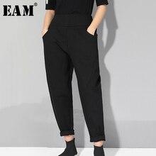 [EAM] 2020 nouveau printemps automne haute taille élastique noir fendu Joint lâche bref Harem pantalon femmes pantalon mode marée JQ014