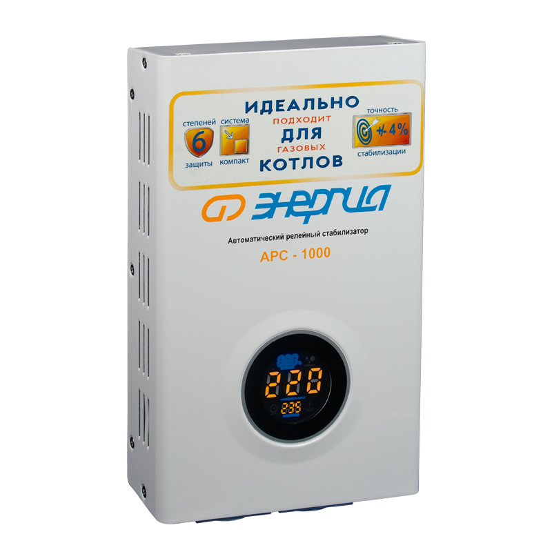 Voltage stabilizer Energy ARS-1000