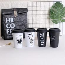500ml Stainless Steel Reusable Home Office Coffee Cup Tea Mug Container with Lid Fashion Fibre Cups Mugs