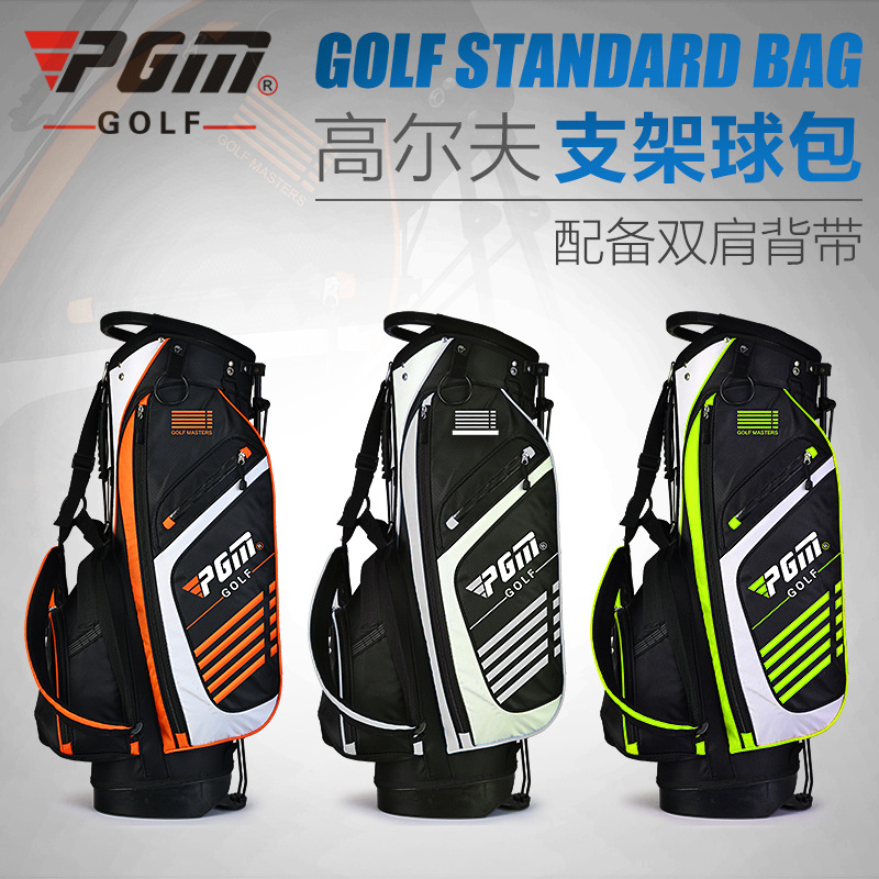 Production Manufacturer PGM/Golf Package Support Holsters And Cases Direct Wholesale a Generation of Fat