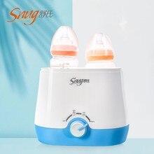 Shushi Baby Milk Heater Kid Feeding Electric Warmer Sterilizer Maternal Child Appliances BPA Free