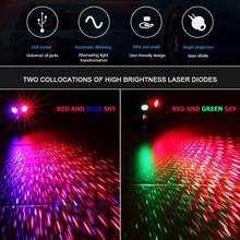 Home Part Voice Control Projection Light LED Laser Projector Light USB Stars Starry Sky Car Interior Dome Atmosphere Decor Lamp(China)