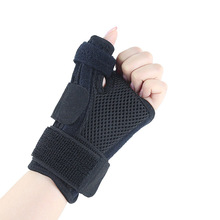 Durable Elastic Adjustable Thumb Brace Two-way Thumb Stabilizer Finger Support Wrist Band For Hand Sprain Fracture Fixation Belt hkjd thoracolumbar orthosis fixation brace thoracic spine compression fracture brace bracket after surgery