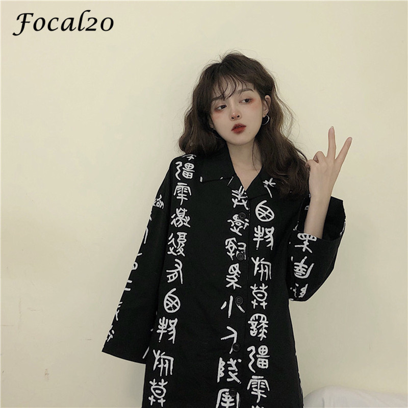 Women's Clothing Purposeful Focal20 Streetwear Personality Chinese Print Female Shirt Blouse 2019 Summer Long Sleeve Turn-down Collar Women Blouse Shirts